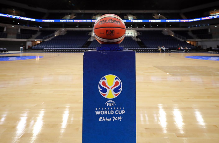 The Ultimate Guide to FIBA Basketball World Cup 2019 in China