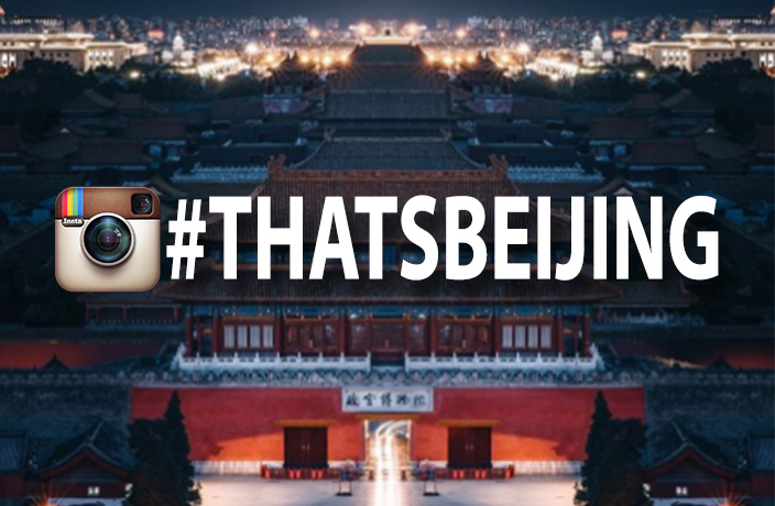 #ThatsBeijing Instagram of the Week: @nathan_ackley