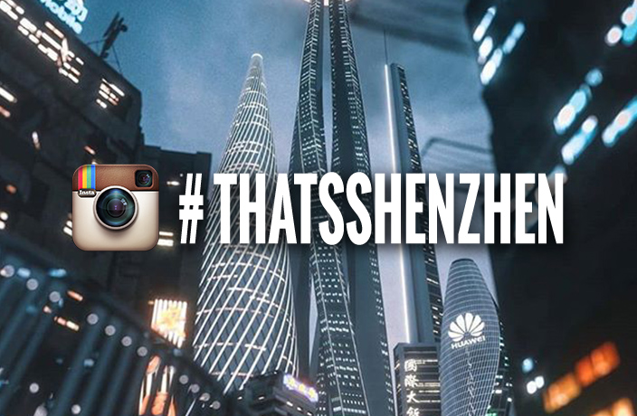 #ThatsShenzhen Instagram of the Week: @other.1
