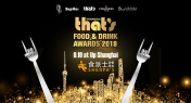 1 Week Left to Vote in That's Shanghai's 2019 Food & Drink Awards!