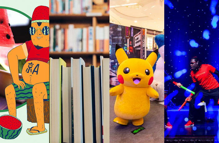 The 8 Best Things to Do This Week in Shenzhen
