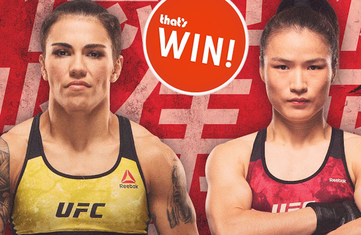 WIN! Tickets to UFC Fight Night in Shenzhen