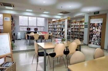 Miguel de Cervantes Library