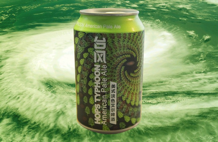 Enjoy a Hurricane of Hops with This South China Craft Beer