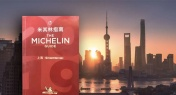 40 Restaurants Receive Stars in the 2020 Shanghai Michelin Guide