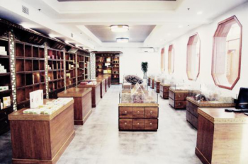 Beijing Guo Yi Hui Traditional Chinese Medicine Center
