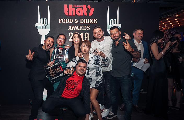 Who Won What at the That's Shanghai Food & Drink Awards 2019