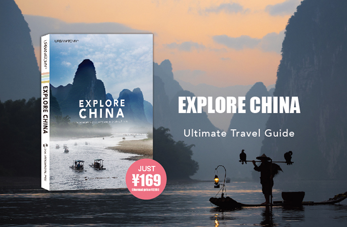 Last Chance to Buy 'Explore China' Travel Guide for Just ¥169!