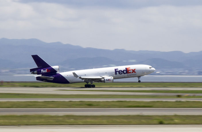 US FedEx Pilot Detained in Guangzhou for Carrying Air Gun Ammo