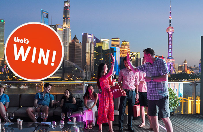 WIN! Tickets to 2019 Rosé Revolution in Shanghai This Weekend