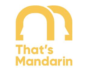 That's Mandarin