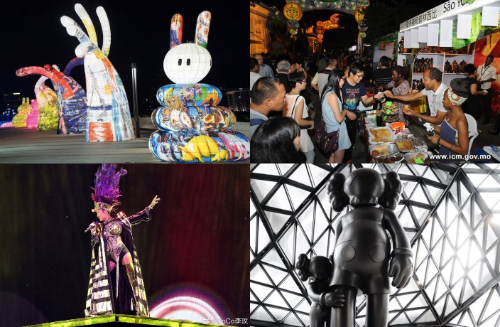 What's On in Macao: October 2019