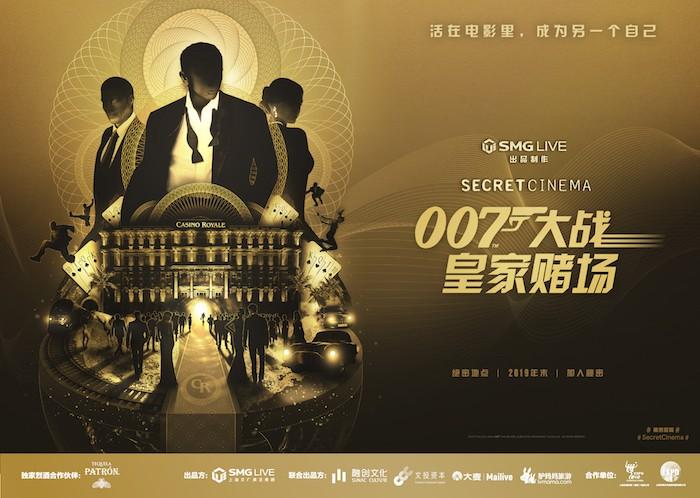 007-_-.jpeg