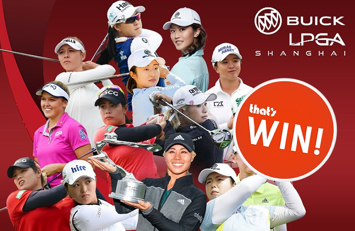WIN! Tickets to See Buick LPGA Shanghai 2019
