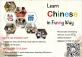 Learn Chinese in a Fun Way