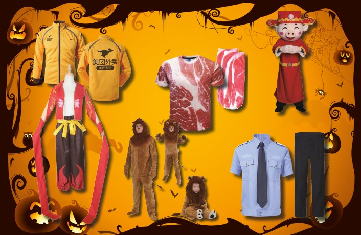 8 Comical Costumes for Halloween in China