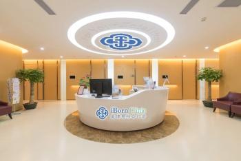 iBorn Clinic