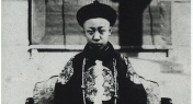 This Day in History: The Death of China's Last Emperor