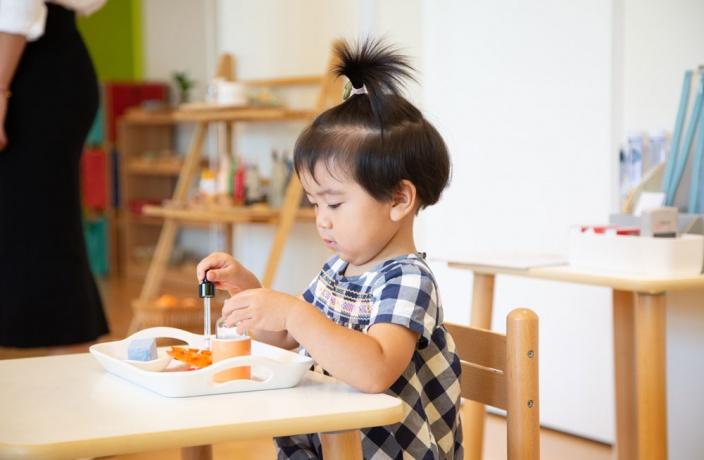 Radcliffe Montessori American Preschool