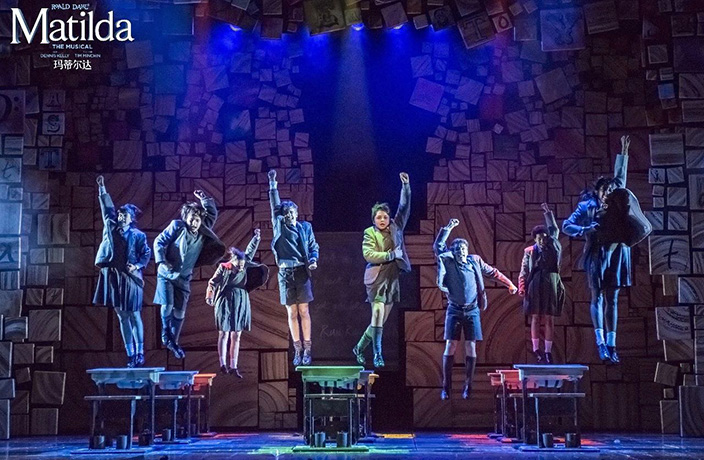 Award Winning Roald Dahl 'Matilda the Musical' Coming to Shanghai