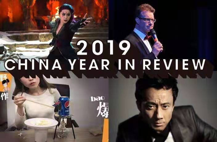 5 Celebrity Scandals that Rocked China in 2019