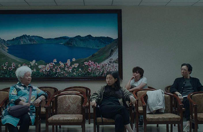 'The Farewell' Cinema Release Postponed in China