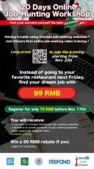 Online Job hunting Workshop