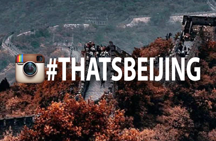 #ThatsBeijing Instagram of the Week: @aqua.shotz
