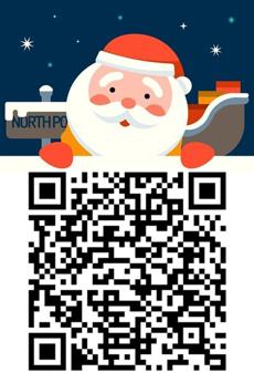 Christmas Shindig