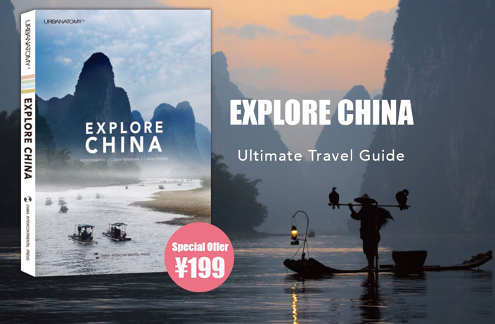 Buy Ultimate Travel Guide 'Explore China' Now for Just ¥199!