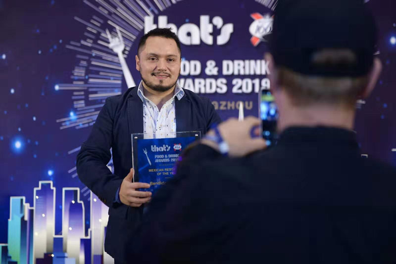 food-and-drink-awards-2019-11.jpg