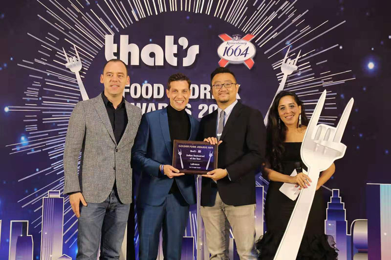 food-and-drink-awards-2019-2.jpg