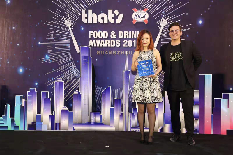 food-and-drink-awards-2019-3.jpg