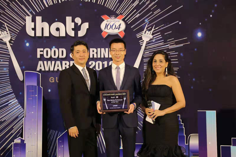 food-and-drink-awards-2019-5.jpg