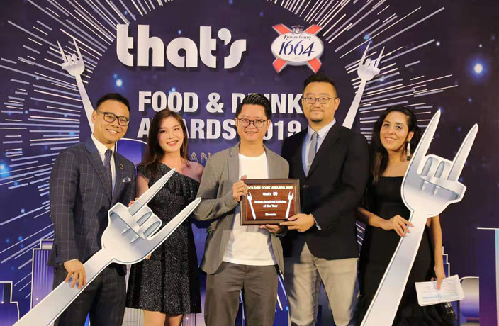Who Won What at the That's Food & Drink Awards 2019 in Guangzhou