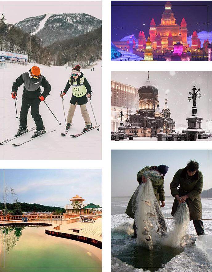 Harbin Trip