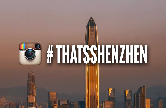 #ThatsShenzhen Instagram of the Week: @wong.1997