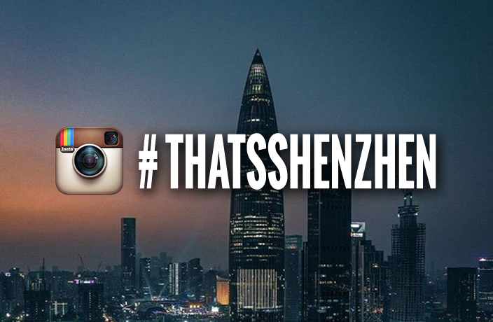 #ThatsShenzhen Instagram of the Week: @jason_x.j