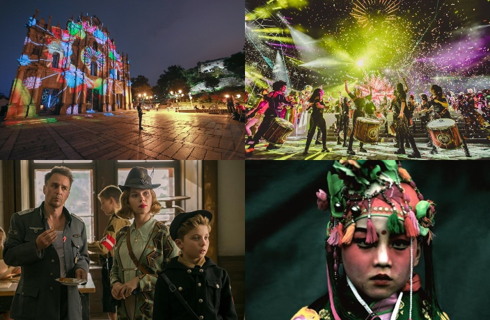 What's On in Macao: December 2019