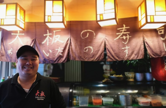 Getting Moderately Deep With... The Owner of a Small Japanese Restaurant