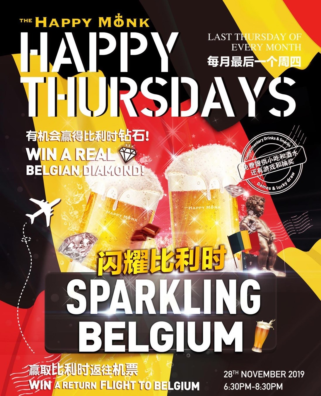 sparkling-belgium-happy-monk.jpg