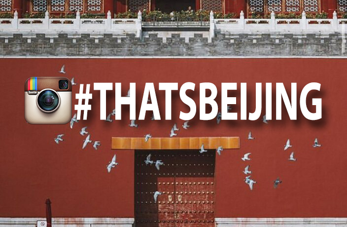 #ThatsBeijing Instagram of the Week: @sjmusgrave