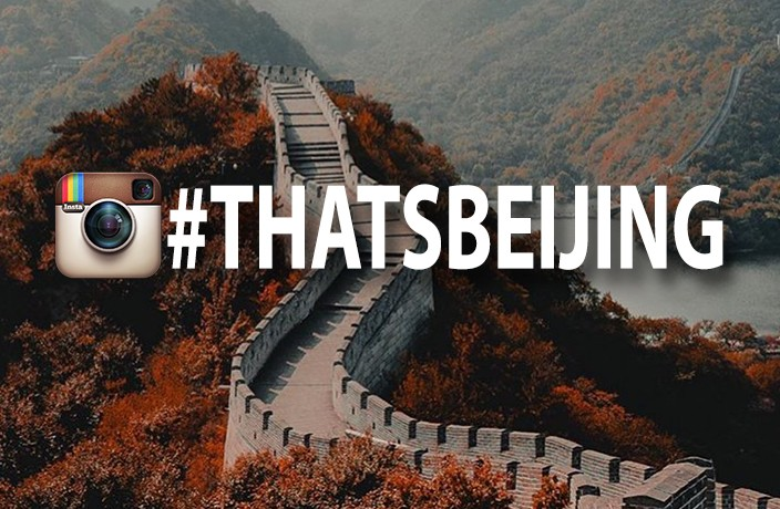 #ThatsBeijing Instagram of the Week: @billybwilly
