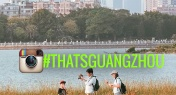 #ThatsGuangzhou Instagram of the Week: @tianni_lin