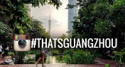 #ThatsGuangzhou Instagram of the Week: @angelikakawaa