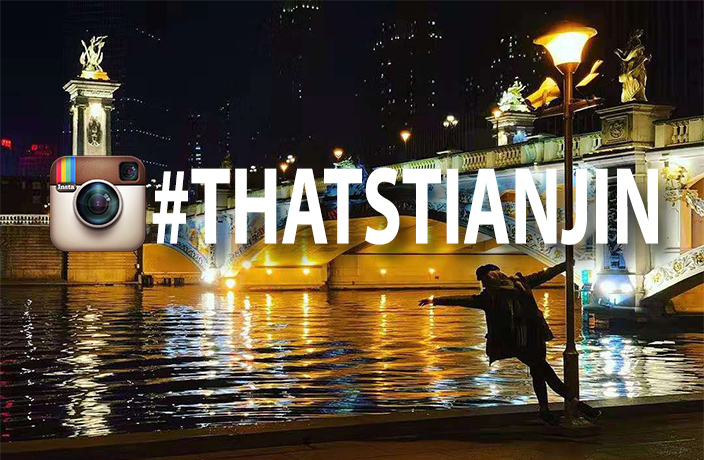 #ThatsTianjin Instagram of the Week: @tammyshuttlworth