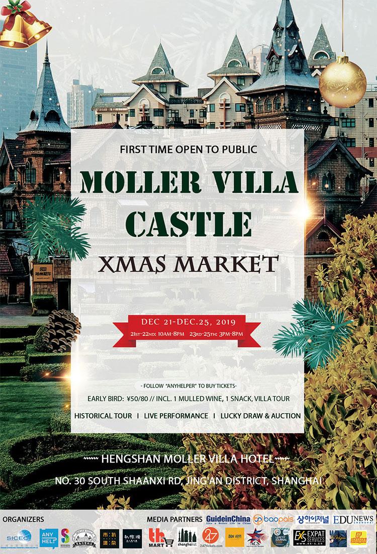 Moller Villa Christmas Market