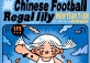 Chinese Football/Regal Lily