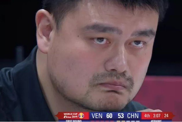 China-Basketball.jpeg