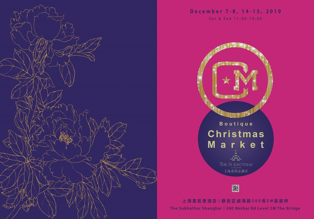 Commune Christmas Market